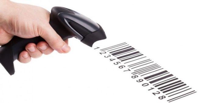 pemanfaatan barcode